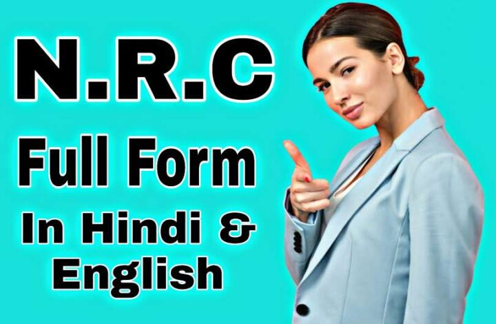 NRC Ka Full Form Hindi Mai