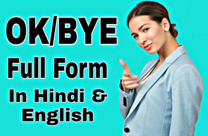 Bye & OK Full Form In Hindi & English